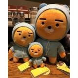 Best Reviews Of 1Pcs Kakao Friends Ryan Same Style Cute Little Baby Lion Plush Dolls Stuffed Toys Intl