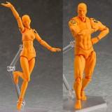 Best Rated 2 Pcs Set Body Chan Kun Pvc Movebale Action Figure Model Intl