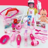 Compare 21Pcs Children Simulation Doctor Medicine Appliance Kit Pretend Play Toy Set Pink Intl