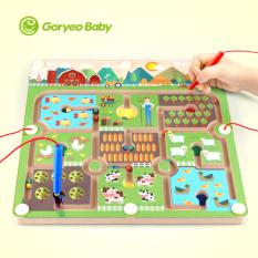 Buy Toddler Intelligent Magnetic Bead Maze Oem Original