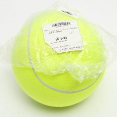 24cm Big Giant Pet Dog Puppy Tennis Ball Thrower Chucker Launcher Play Toy - Intl By Five Star Store.