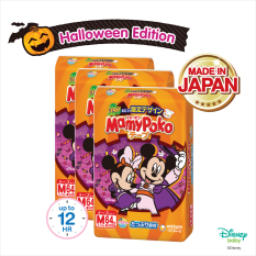 Review 3 X Halloween Disney Mickey Tape M 64 Mamypoko On Singapore