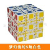 Price 3D Three Order Gear Cube Adhesive Paper Oem New