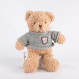 Sale 42Cm Sweater Cute Bear Plush Toy Big Teddy Bear Best Gift Beige Oem Online