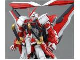 How Do I Get Bandai 5000 Mg 1 100 Astray Red Frame Revise