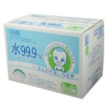Buy 99 9 Pure Water Wipes Eday 80 Sheets X 20 Packs Online Singapore
