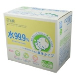 Buy 99 9 Pure Water Wipes Thick 60 Sheets X 15 Packs On Singapore