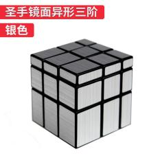 A Three Order Pyramid Cube Rubik S Cube Shaped Oblique Triangle Spring Game Special Toys Genuine Intl Review