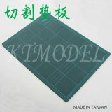 Best Price 9Sea A4 Model Cutting Mat