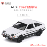 Sale Ae86 Model Alloy Toy Car Models Online On China