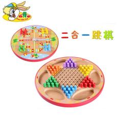 Sale Aeroplane Chess Chinese Checkers 2 In1 Wooden Game Board