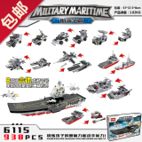 Ai Dier Aircraft Carrier No Warship Model On China