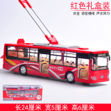 Sale Alloy Double Day Public Car Model Children S Toys Bus Car Simulation Big Bus Sound And Light Warrior Big Bus China Cheap