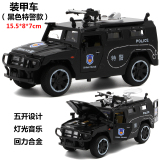 Sound And Light Alloy Police Car Toy Police Car Model Shopping