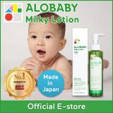 Where Can You Buy Alobaby【Official】Milky Lotion 150Ml Made In Japan Organic Baby Skincare Moisturizing Sensitive Dry Eczema