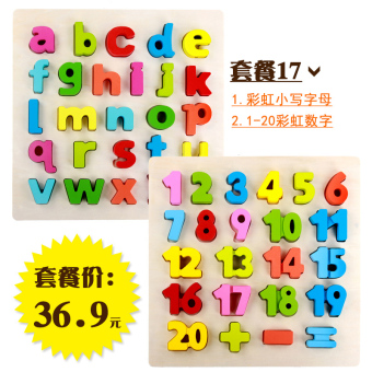 Where To Buy Baby Number Of Lettered Plot Wooden Puzzle Toys