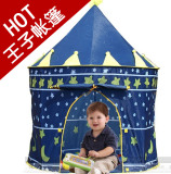 Snnei Princess Toys House Children Tent House In Stock