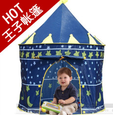 Snnei Princess Toys House Children Tent House Coupon