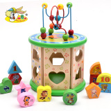 Youdele Intellectual Wooden Beads Maze Toy Free Shipping