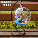 Compare Price Anime Peripheral Gold No Boat Glass Doll Garage Kit Model Oem On China