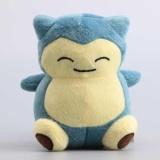Where Can You Buy Anime Anime Snorlax Plush Toy Poke Doll Stuffed Animals Cute Stuffed Dolls 6 15 Cm Intl