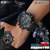 Coupon Anime Peripheral Gundam Sinanju Sports Watch