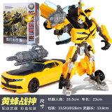 Optimus Prime Movie Children Boy S Big Wasp Jingang In Stock