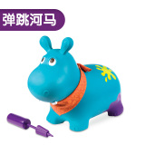Sale Bilo Hippo Inflatable Boys And Girls Tiao Ma Big Wasp Oem Branded