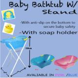 Top Rated Baby Bathtub W Stand