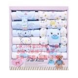 Sale Baby Cotton Summer Spring And Autumn Men And Women Big Gift Pack Newborn Children Gift Box Oem