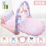 Best Baby Music Fitness Equipment