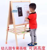 Sale Treasure Kindergarten Large Children S Board Easel Oem Branded