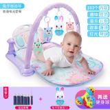 Buy Babies Music Exercise Rack Oem Online