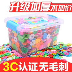 Price Comparisons Of Baby Plastic Magnetic Of Fight Inserted Snowflake Piece Building Blocks