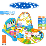 Discounted The Foot Piano Newborns Music Game Blanket Fitness Frame