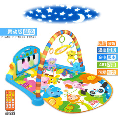 The Foot Piano Newborns Music Game Blanket Fitness Frame For Sale