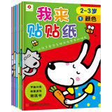 Compare Price Xiao Hong Hua Kids Educational Sticker Book On China