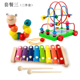 Sale Enlighten Baby Under The Age Of Infants And Children Educational Early Childhood Semi Toys Oem Original