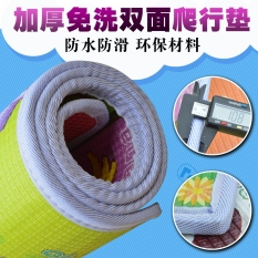 Environment-Friendly Waterproof Thicken Baby Insulation Climbing Mat By Taobao Collection.