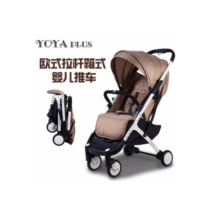 Baby yoya baby stroller ultra-light umbrella folding baby carriage can sit baby baby trolley - intl Singapore
