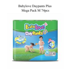 Top Rated Babylove Daypants Plus M74 X 3 Packs