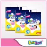 Price Comparisons For Babylove Night Pants Jumbo Pack Xl 38Pcs X 3 Packs