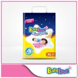 New Babylove Nightpants Jumbo Pack Xl 38Pcs