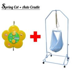 Babyone Spring Cot + Auto Cradle Package.