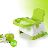 Discounted Babyyuga Multi Functional Table Chair Portable Folding Stool Portable Dining Chair