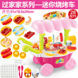 Sale Tony Enshi Light Music Supermarket Trolley Candy Car Beiens On China