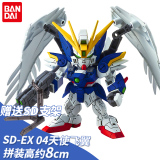 Review Bandai S Up To Can Angel Sd On China