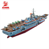 Cheapest Banville Aircraft Carrier Model Puzzles