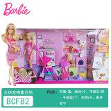 How To Buy Barbie Bdf49 Store Pet Series Store Barbie Doll