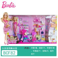 Buy Barbie Bdf49 Store Pet Series Store Barbie Doll Barbie Original